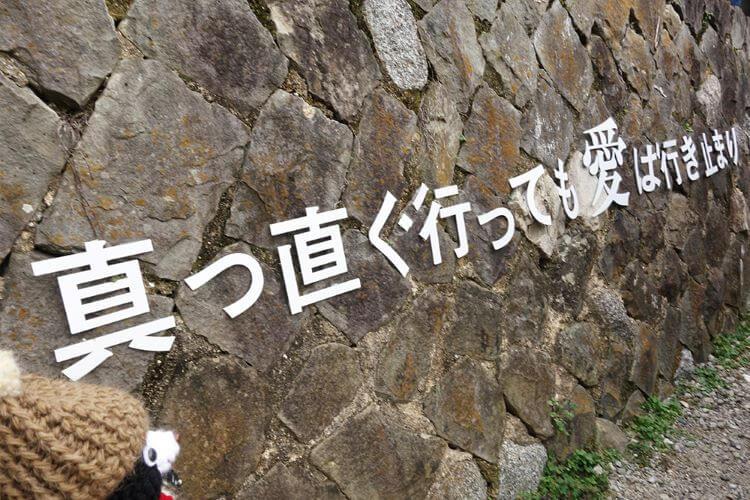 意味深な壁の文字