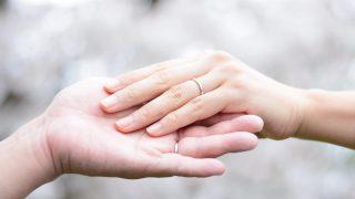 既婚者同士の恋愛ハウツー