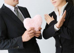 既婚上司との不倫を断る方法